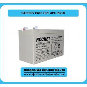 UPS-APC-RBC31-1
