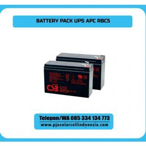 PACK-UPS-RBC5PACK