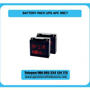 PACK-RBC7-UPS-APC