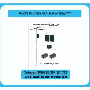 PJUTS-50W-VRLA